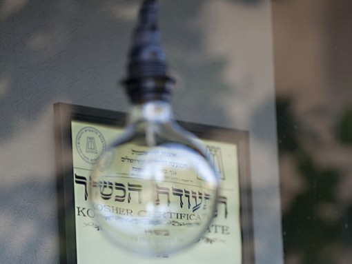 simboli ebraici con una lampadina a fare da filtro