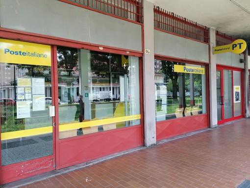 ufficio postale - foto d'archivio